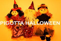 pigotta halloween